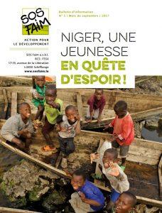 Niger, une jeunesse en quête d'espoir !